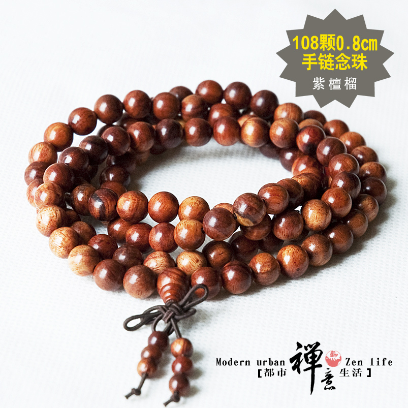 Браслет четки «Zen жизни» 108 палисандр бусины Розария Верба рука 8 мм мужчин и женщин браслет