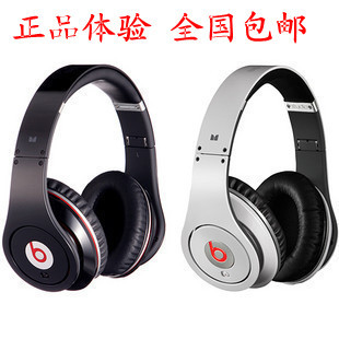 Наушники Monster Studio Beats Studio By Dr. Dre Monster / magic sound