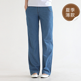 Thin cotton original 2012 Summer jeans pants loose women wide leg trousers casual pants women X7642