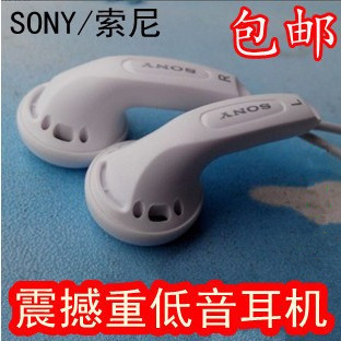 Special offer free shipping original Sony / MX800 earbud headphones bass universal mobile computer headset erji