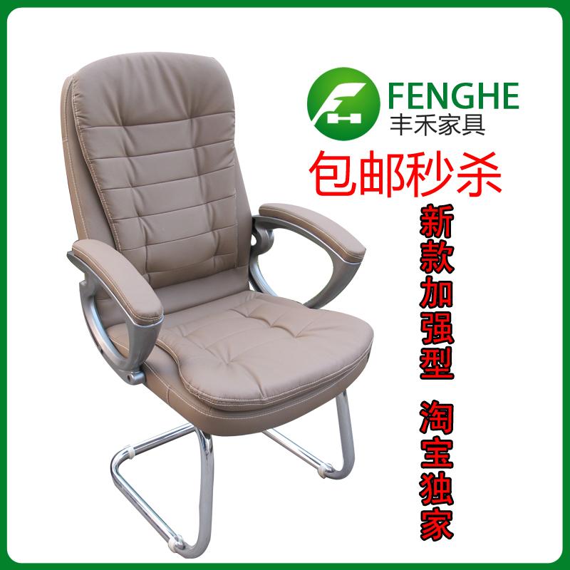 电脑椅 家用 特价 包邮 升降转椅子 办公椅 时尚 老板椅 弓形椅