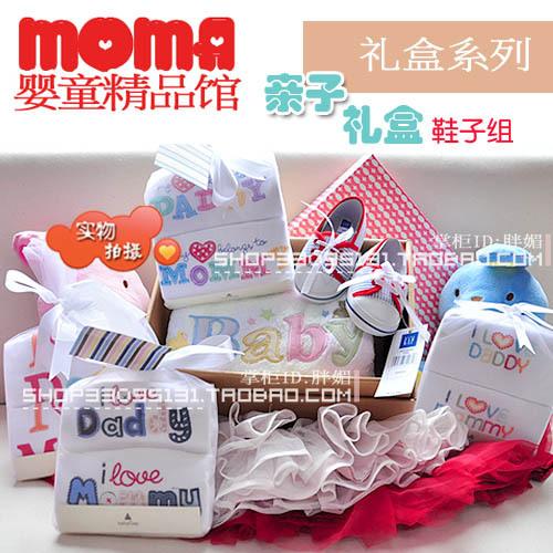 подарочный набор для новорожденных GAP GAP