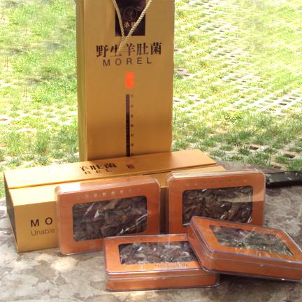 【乐买客】云南野生羊肚菌 野生 干货 羊肚菌礼盒装 包邮