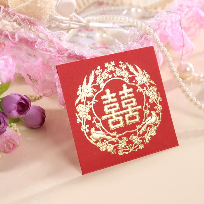 太喜请柬婚庆用品结婚利是封红包礼金袋利事封开门回礼 20902