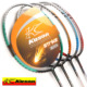 Beginner preferred KASON badminton rackets genuine carbon ultra light feather Kason FUWA 2,526 (4 colors)