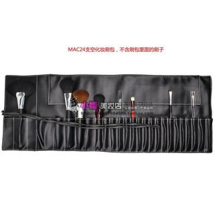 Recommended makeup brush beautiful said monopoly! premium M-24 brush Pack! holds 24 PCs makeup brushes! black