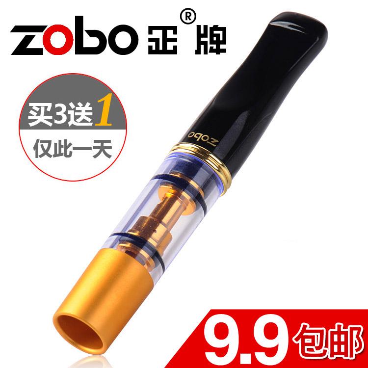 ZOBO 正牌烟嘴 过滤烟嘴 正品 循环型烟嘴 可清洗双重过滤 包邮