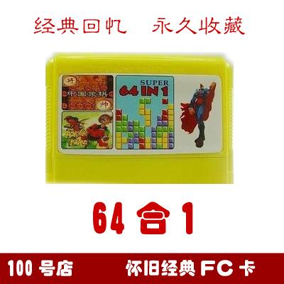 Аксессуары и игры для Nintendo   64 FC