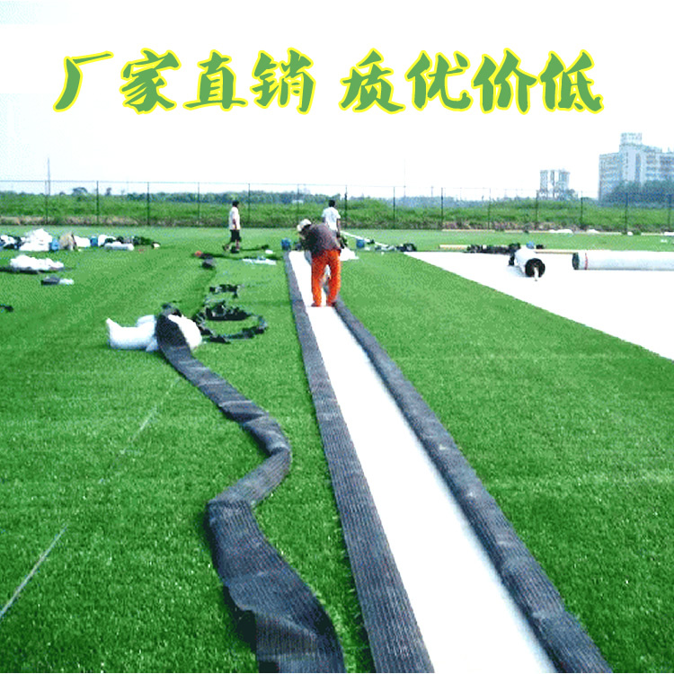 Fake plastic lawn artificial grass carpet simulation lawn turf football playground turf