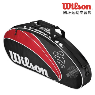 Wilson Wilson 2012 genuine special offer 3 Pack DELE badminton racket tennis package network package