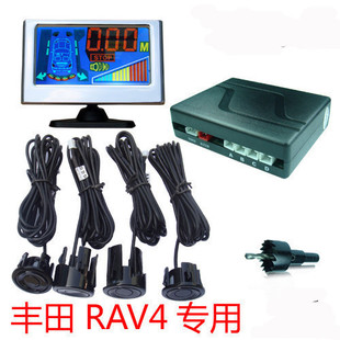 Color 4 probe human voice parking sensor Toyota RAV4 dedicated centimeter-level display a more accurate