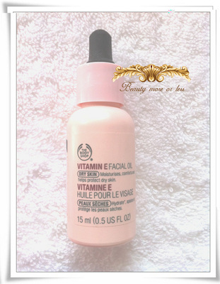 【无利润甩货】The body shop VE多功能保湿面油15ml