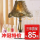 Crown quality table lamps bedside European-style adjustable light eye lamp post [eight thousand six hundred and sixty five-firsts] sent two sets of 1 night light