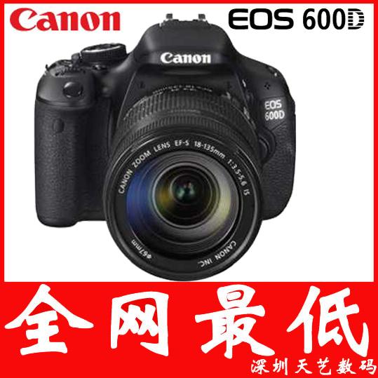 【四皇冠名店 假一赔三】 佳能EOS 600D套机(含18-55 IS镜头)II