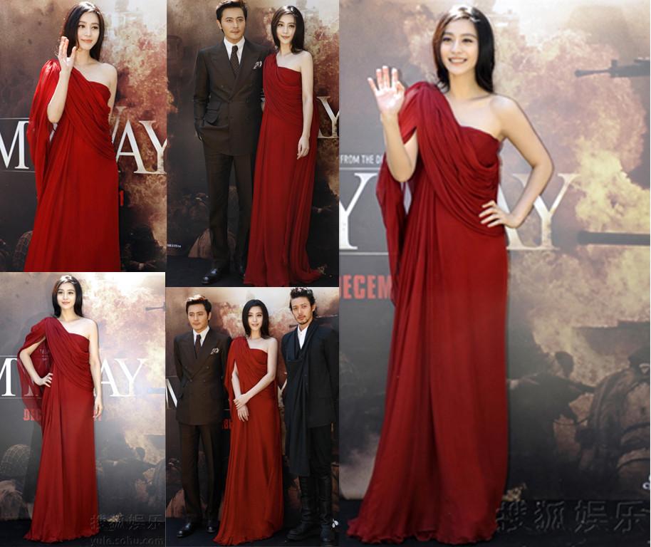 Вечернее платье hs017