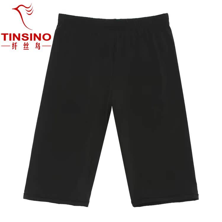 Трусы TINSINO 11050 Жен. Нейлон Боксеры Однотонный цвет Простота и естественность
