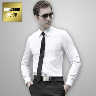 Full-speed fall/winter men's shirts long sleeve shirts thickened business casual suits men's slim Korean version