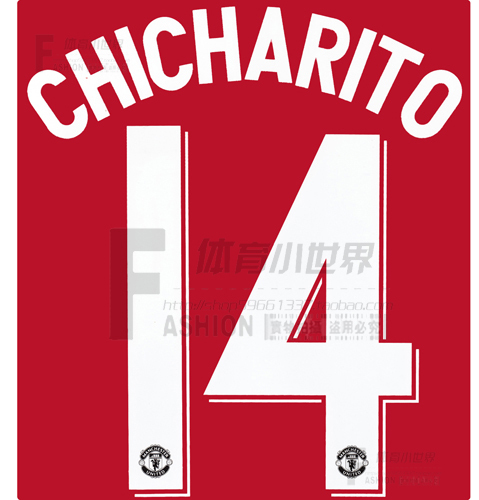 Футбольная форма 12 Манчестер Юнайтед чемпионов лиги Челси Ливерпуль Арсенал 14 10 11 номер ссылки в премьер-лигу, машинная стирка