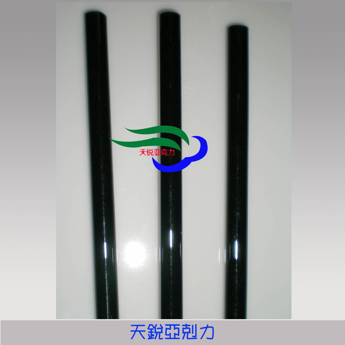 Трубка из оргстекла Оргстекла акриловый черный черный черный акриловые стержень стержень кронштейн ноги давления диаметр ролика: 18 мм