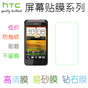 HTC G7 G8 G9 G10 G11 G12 G13    