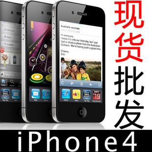 iphone4水货多少钱 iphone4水货和行货   网购iphone4水货   网上iphone4水货 - yoyotaobao - 一起一起