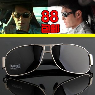 Genuine classic gentlemen men's sunglasses celebrities sunglasses splitter sunglasses driver driving microscopy