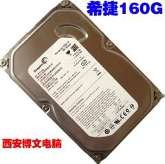 Seagate 希捷ST AS160G台式机串口硬盘sata新质保一年电脑