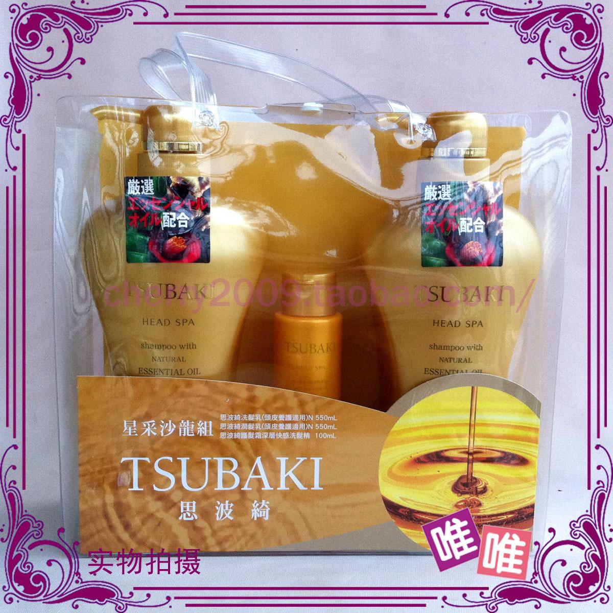 Tsubaki кондиционер 3