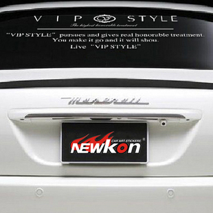 автоаксессуар Newkon Car Art Stickers  VIP JP