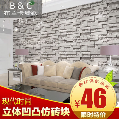 Dimensional convex pattern imitation brick brick modern minimalist fashion living room bedroom sofa TV background wallpaper wallpaper