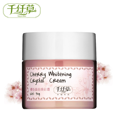 One thousand fiber grass cherry Quartz Diamond Collection Red House Revitalizing Cream 50g Whitening Moisturizing cream to yellow to brighten the complexion