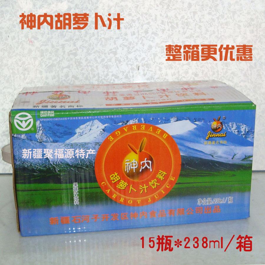 【聚福源】神内胡罗卜汁|新疆胡罗卜汁 整箱 15瓶