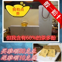 The Mid-Autumn day Pu 'er tea cream GongRunXiang ode to imperial xiang jun, 50 grams of raw send ode, 10 g cooked package mail