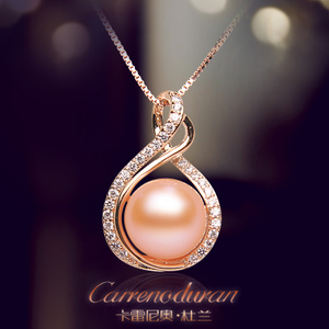 Circular ROSE GOLD 925 silver female natural pearl pendant necklace genuine July 7th gift