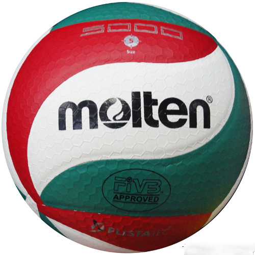 Free volleyball V5M5000 speed balls/game ball sold for tests and training have friendly relations sent supply pump