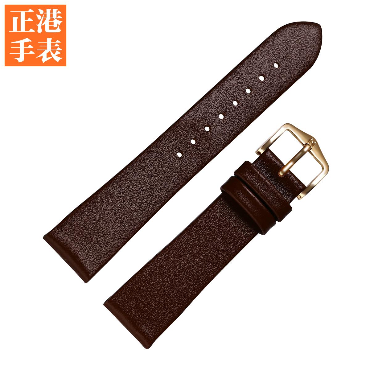 正港时尚真皮手表带简约针扣表带女士手表配件8|10|12|14|16|18MM