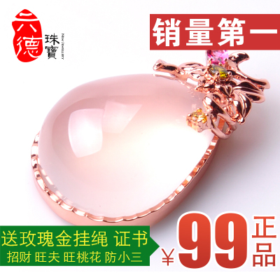 QUARTZ natural rose quartz pendant necklace rose gold sub-tourmaline inlaid 18k discount promotion