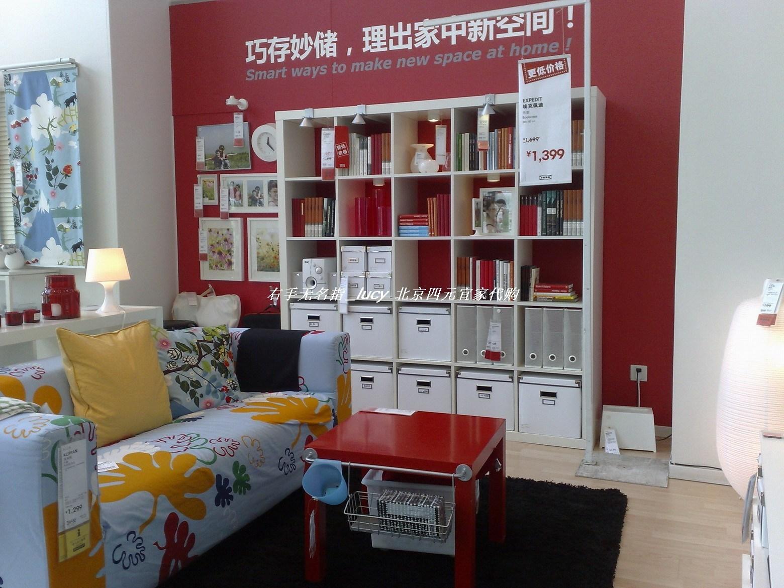 Книжный шкаф ikea 185cm 70, купить в интернет магазине nazya.