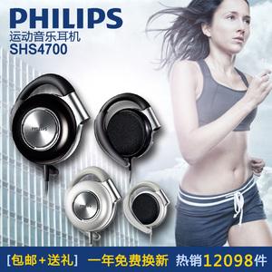 飞利浦 SHS4700挂耳式耳机电脑通用 运动耳机跑步音乐耳挂式耳机