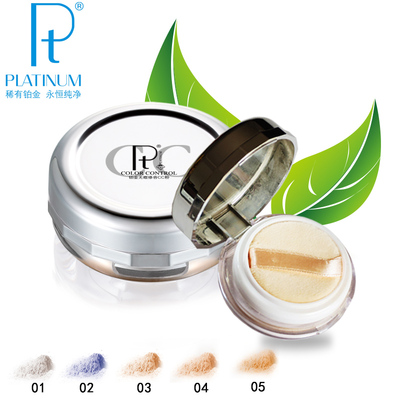 pt Platinum CC flawless trimming loose powder 12g hold & pink pearl powder cosmetic makeup whitening isolation