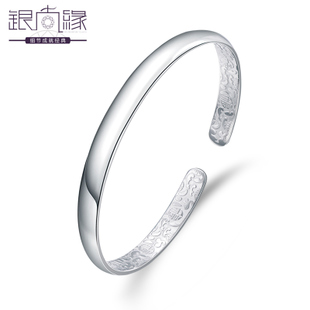 Silver Bangle polished rim showeroom filial 999 sterling silver bracelet mother's day gifts