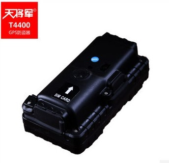 Day general mini tracker gps tracker locator car and motorcycle theft Value explosion models