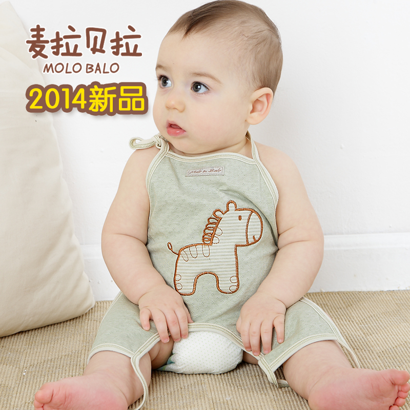 Molo balo baby breast Kids bellyband Cotton warm abdomen protecte baby's navel  Taobao Agents