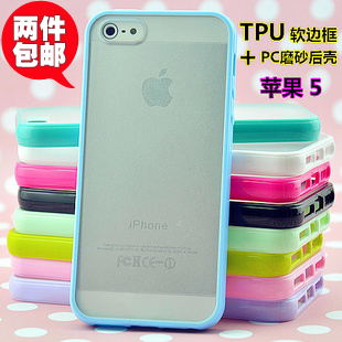 Apple чехол Other brands Iphone Other brands ТПУ