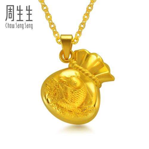 周生生黄金(足金)鲤鱼福袋吊坠黄金珠宝真人秀73537P(计价)