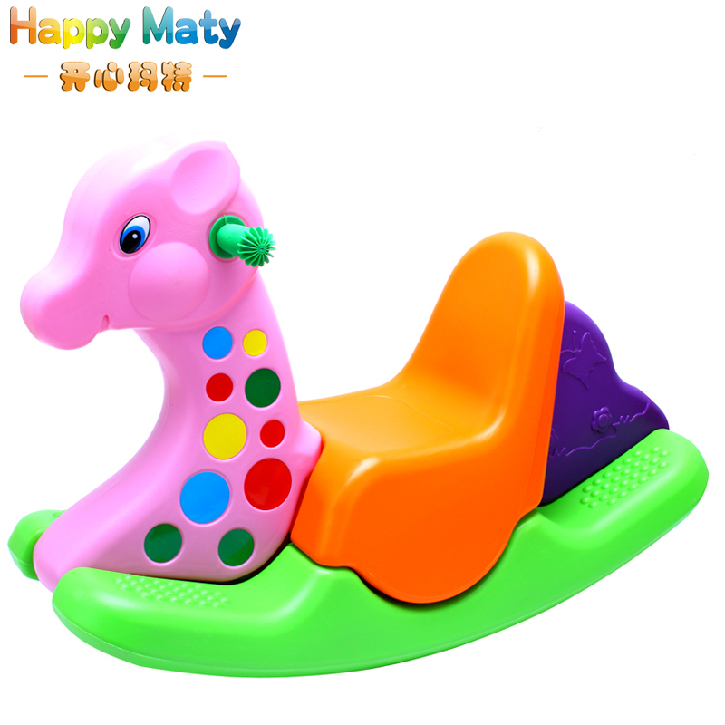 Tri-color baby indoor and outdoor recreation for children plastic rocker Ma Muma-shake music rockers thicken 14 provinces 包邮
