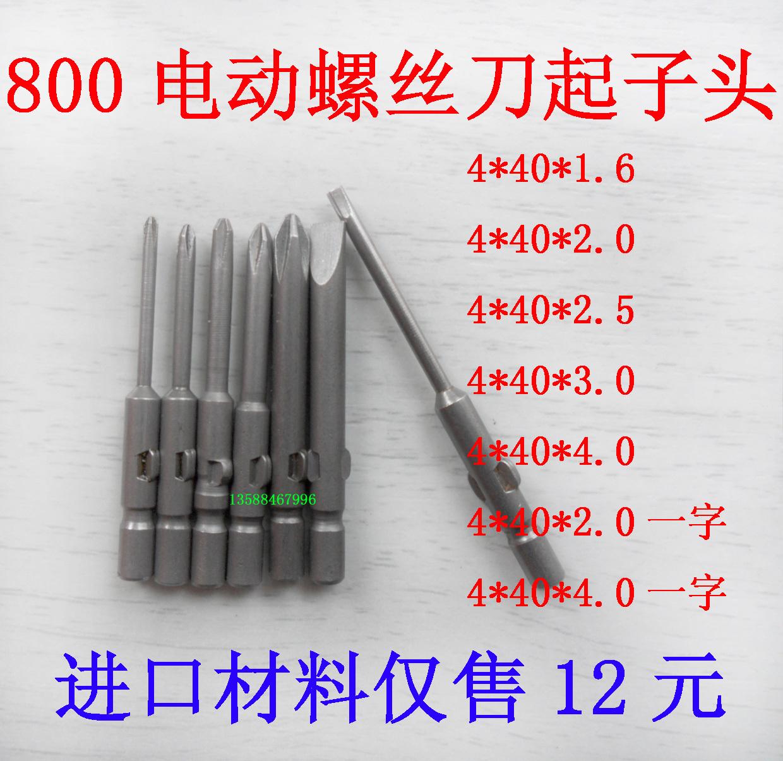 Сверло ZhiFeng  800 7PC