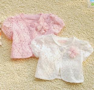 2018夏装儿童宝宝女童装纯棉镂空短袖短款小外套披肩坎肩开衫