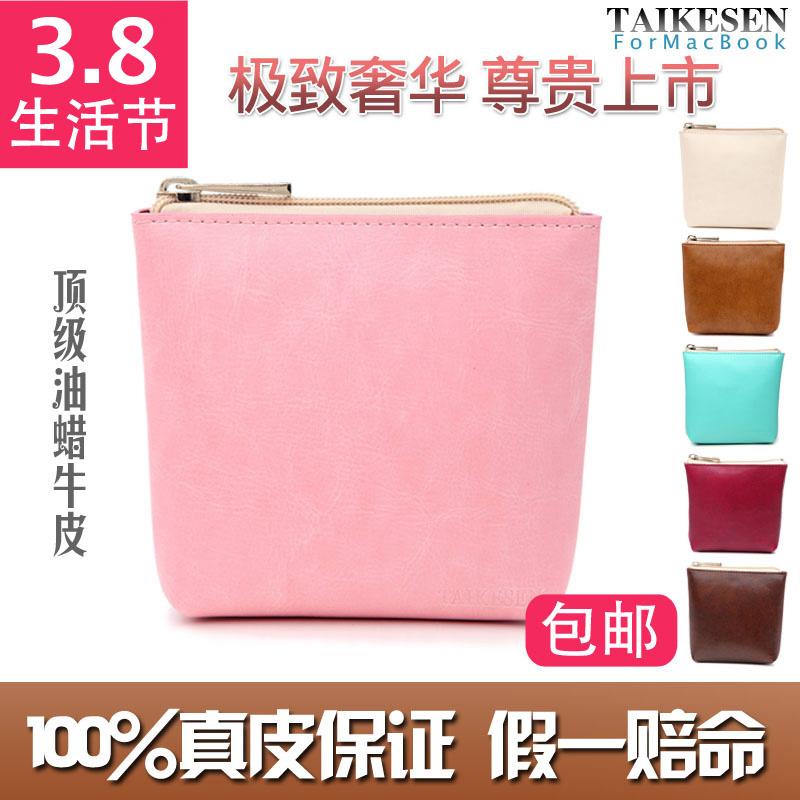 Футляры и сумки для цифровой техники Taikesen