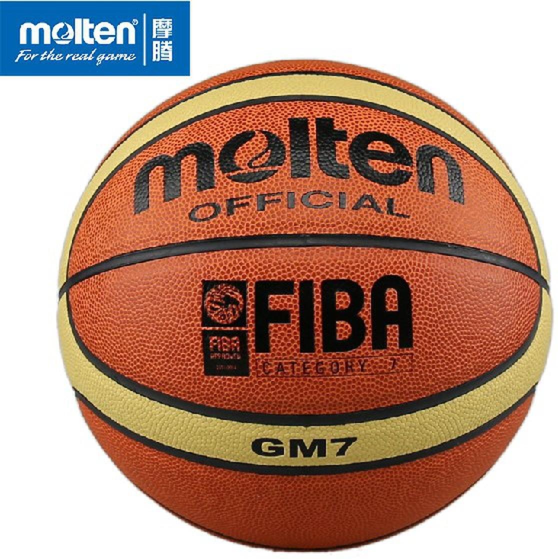 Баскетбольный мяч Molten BGM7 PU Molten / Matanga